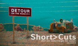 13 dic h18  Concorso Cortometraggi / Short>Cuts film contest (DOTR 014)