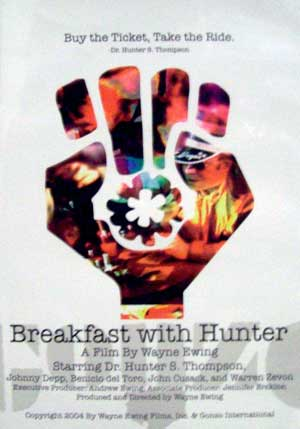 breakfast_with_hunter