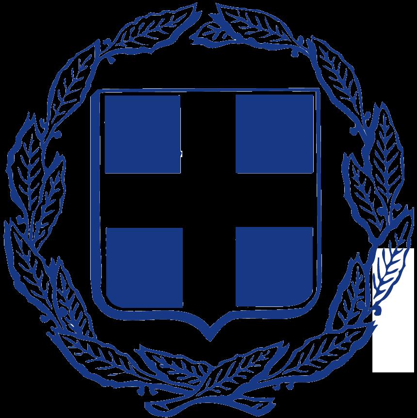 logo_Ambasciata_di_Grecia__Roma